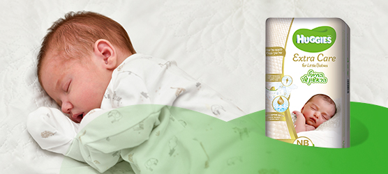 חיתולי Huggies Extra care for Little Babies מידה NB